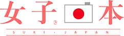 suki.japan